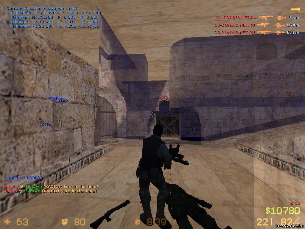 Чит корректно работает на 43 патче Сounter-Strike 1.6. . . Скачать вх для
