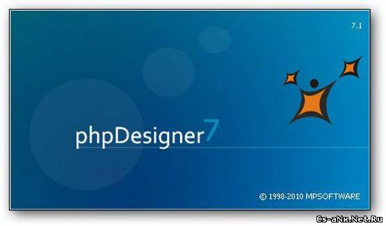 Скачать PHP Designer 7.1+Ключ(Crack)+Русификатор с Letitbit.